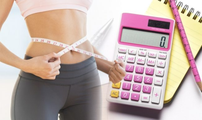 Calculate Basal Metabolic Rate